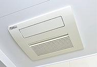 浴室の湿気をすばやく解消し、雨天時の洗濯乾燥や寒い季節の入浴前暖房も可能です。※30A1~50Bタイプは電気式。