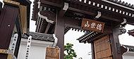 本妙寺 約650m(徒歩9分)