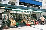 グルメシティ 東尾久店 約170m(徒歩3分)