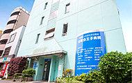 王子病院 約360m(徒歩5分)
