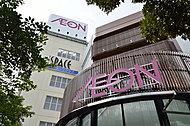 イオン八事店 約740m(徒歩10分)