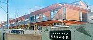 市立陽光台小学校(2015年4月開校) 約290m(徒歩4分)