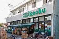 イケチュー羽衣店 約650m(徒歩9分)