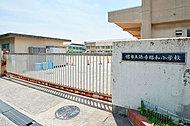 浜寺昭和小学校 約960m(徒歩12分)