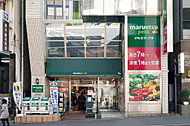 マルエツプチ飯田橋店 約730m(徒歩10分)