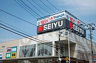 YAMADA・SEIYU 約500m(徒歩7分)