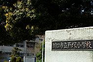 戸塚小学校 約870m(徒歩11分)