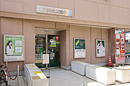 三井住友銀行 約630m(徒歩8分)