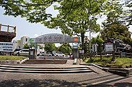 徳山動物園 約1,550m(徒歩20分)