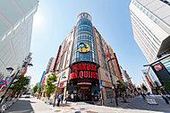 ドン・キホーテ浅草店 約750m(徒歩10分)