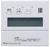 TES熱源機で使用したガス・給湯器を通った水道の使用量、使用料金・CO2排出量の目安をキッチンで確認(※1)できるリモコンを採用。