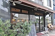 Cafe Olibe 約590m(徒歩8分)