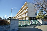 北野小学校 約770m(徒歩10分)