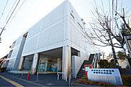 所沢市役所公民館小手指分館 約660m(徒歩9分)