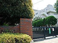 市立大谷場小学校 約200m(徒歩3分)