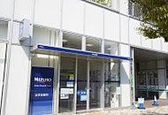 みずほ銀行守谷支店 約680m(徒歩9分)