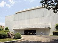 茨城県立図書館 約300m(徒歩4分)