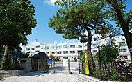 江戸川区立中小岩小学校 ※1約430m(徒歩6分)