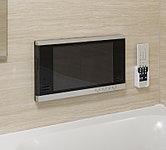 浴槽に浸りながら楽しめる12インチの浴室テレビを標準装備。