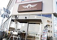 LINDBERGH CAFE 約60m(徒歩1分)