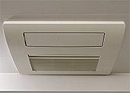 雨の日や冬場の洗濯物の乾燥に便利なガス浴室暖房乾燥機を設置しました。バスルームにカビが発生することを抑制する効果もあります。