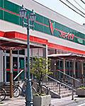 コモディイイダ中村橋店 約320m(徒歩4分)