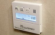 ご家庭の給湯器で使用したガス・水道の使用量が見える給湯器リモコン。省エネに向けたエネルギー使用管理がご家庭で手軽にできます。※参考写真