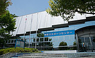 神奈川スポーツセンター 約230m(徒歩3分)