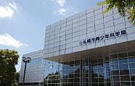 札幌市青少年科学館 約660m(徒歩9分)
