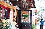 豊岡商店街 約80m(徒歩1分)