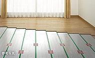 足元からゆっくり心地よく暖めるTES温水式床暖房を採用。塵や埃が舞い上がりにくいため、室内の空気の汚れがあまり気になりません。