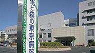 花と森の東京病院 約750m(徒歩10分)