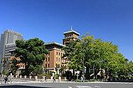 神奈川県庁(キングの塔) 約2,330m(徒歩30分)