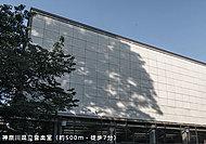 神奈川県立音楽堂 約500m(徒歩7分)