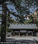 伊勢山皇大神宮 約560m(徒歩7分)