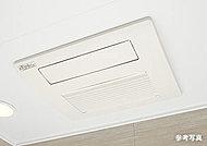 雨の日や冬場の洗濯物の乾燥に便利なガス浴室暖房乾燥機を設置しました。 ※K・L・Mタイプはミストサウナ付。
