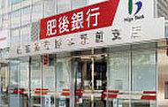 肥後銀行熊本駅前支店 約150m(徒歩2分)