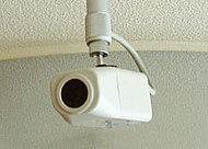 敷地内各所に防犯カメラを設置し、入居者様の安全な暮らしをサポートします。※管理組合による貸与契約となります。