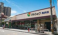 マルショク長浜店 約360m(徒歩5分)