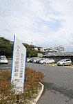 笹丘カトリック幼稚園 約280m(徒歩4分)