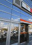 西日本シティ銀行田島支店 約140m(徒歩2分)