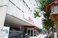 西友長野石堂店 約1,120m(徒歩14分)