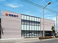 常陽銀行駅南支店 約560m(徒歩7分)