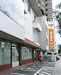 高松宮脇町郵便局 約350m(徒歩5分)