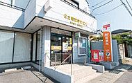 日立若葉町郵便局 約1,020m(徒歩13分)