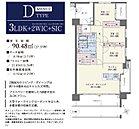 Dタイプ(90.48m2/4LDK+WIC+SIC)