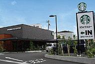 スターバックス コーヒー シャミネ鳥取店 約1,100m(徒歩14分)
