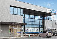 鳥取銀行鳥取駅南支店 約140m(徒歩2分)