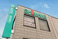 島根銀行鳥取支店 鳥取駅南出張所 約160m(徒歩2分)