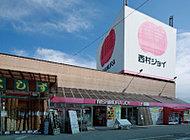 西村ジョイ 下松店 約480m(徒歩6分)